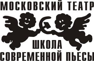 Спортмастер метро белорусская театр школа современной пьессы климат Приморского края
